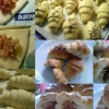 batch, croissants, recipe