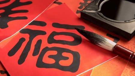 paper, brush, ink