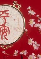 figure, flowers, china