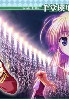 fortune arterial akai yakusoku, girl, blonde