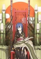 girl, kimono, dragon