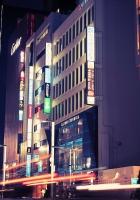 japan, tokyo, building