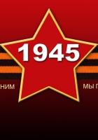 may 9, victory, star
