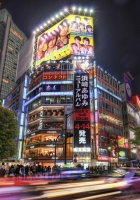 mean streets, japan, tokyo