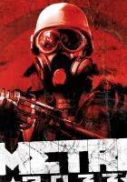 metro 2033, soldier, helmet