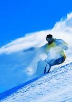 snowboarder, slope, snow