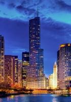 stritervill, chicago, illinois