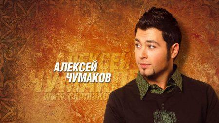 alexey chumakov, t-shirt, shirt