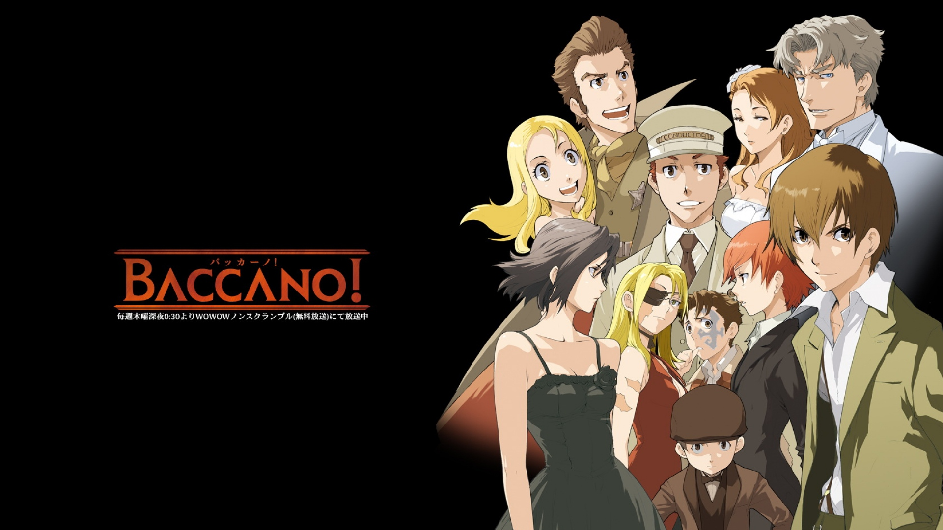 baccano, crowd, emotion