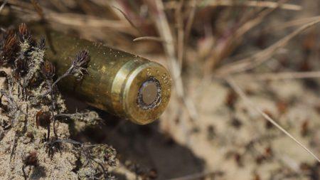 bullet, metal, shape