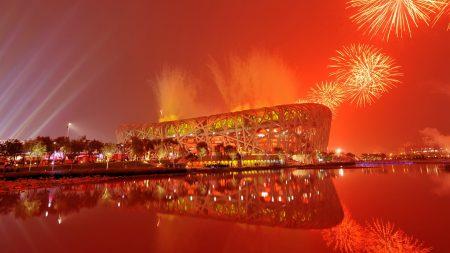 china, architecture, festival