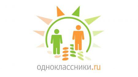 classmates, odnoklassniki, site