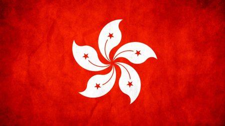 flag, texture, hong kong