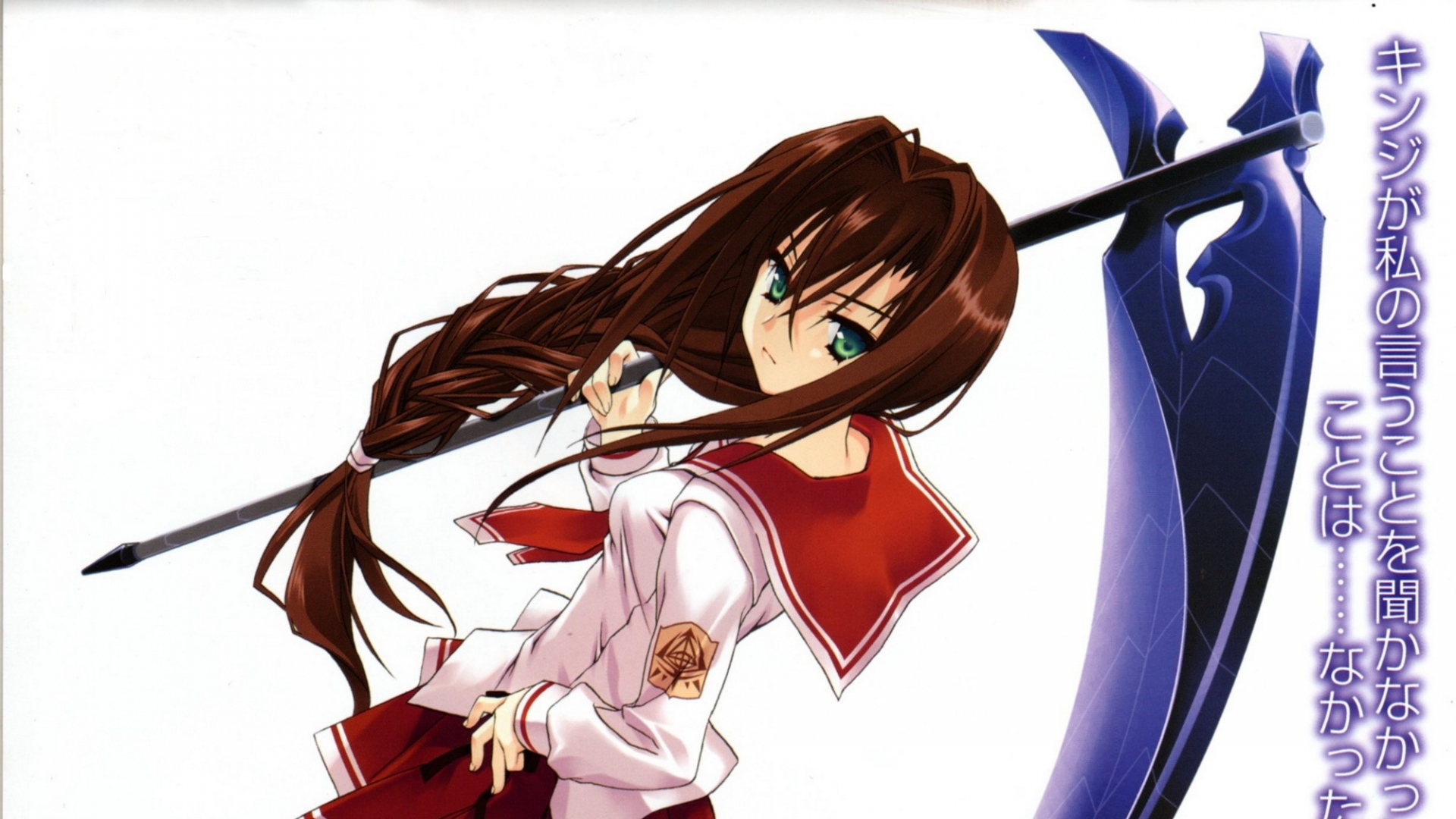 Download Wallpaper 1920x1080 Hidan No Aria Girl Brunette Scythe