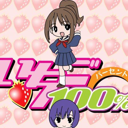 ichigo 100, anime, girls