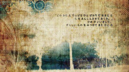 inscription, cloth, paint