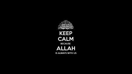 keep calm, logo, inscription