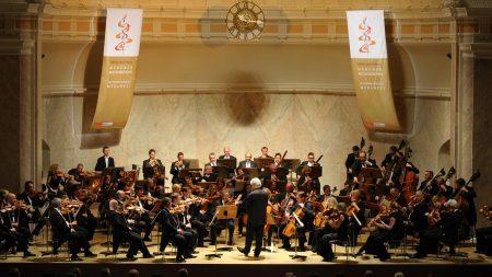 london philharmonic orchestra, scene, show