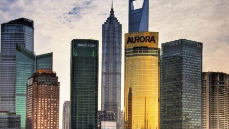 mirae asset, china, skyscrapers