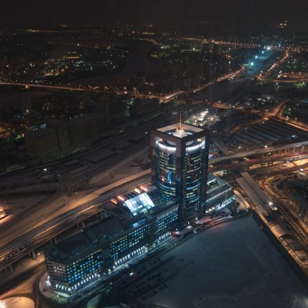 moscow, moscow city, top view