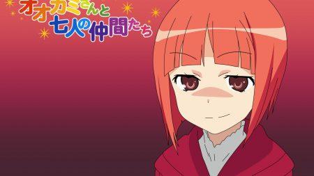 ookami-san to shichinin no nakama-tachi, akai ringo, girl