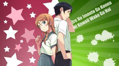 ore no imouto ga konnani kawaii wake ga nai, kousaka kirino, kousaka kyousuke