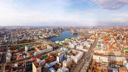 yekaterinburg, panorama, city